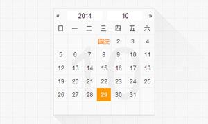 显示节假日的jquery日期选择器