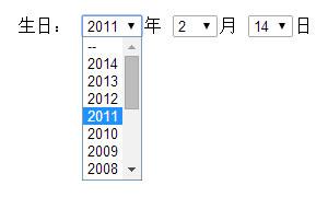 jquery年月日生日选择器
