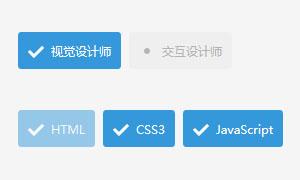 jquery单选框复选框美化插件Labelauty