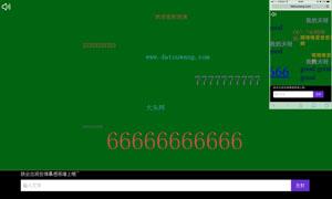 手机端PC端视频弹幕文字评论代码
