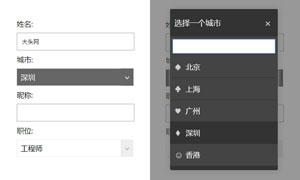 html5手机端点击弹出选择菜单代码