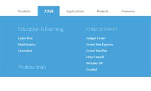 jquery仿微软扁平化网站导航菜单代码
