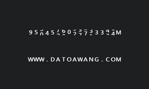 css3多个数字滚动显示文字内容特效