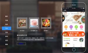 jquery选项卡app介绍上下滑动切换代码
