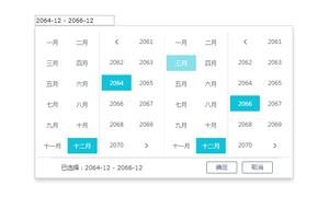 js阿里云获取年月日期选择代码
