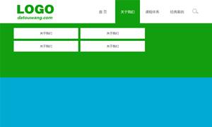 jquery宽屏网站下拉导航菜单代码