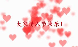 html5 canvas爱心漂浮背景动画特效
