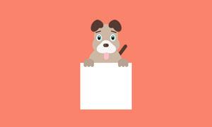 纯css3制作偷窥的小狗动画特效