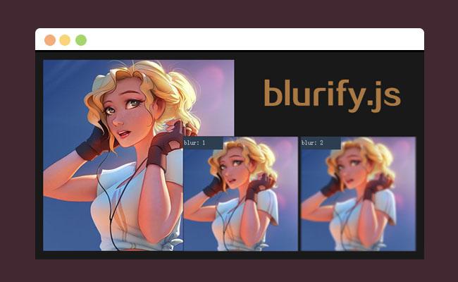 实用的图片模糊插件blurify.js