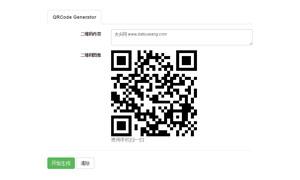 jquery自动生成微信二维码插件