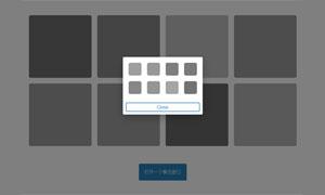 jquery css3页面滚动弹性加载特效