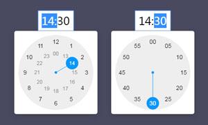 jquery时间选择器插件兼容IE8浏览器