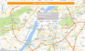 jquery高德地图api路径搜索插件
