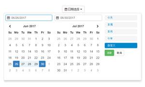 jquery可设置日期范围选择插件