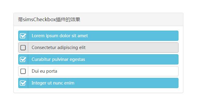 jquery点击选中插件simsCheckbox.js