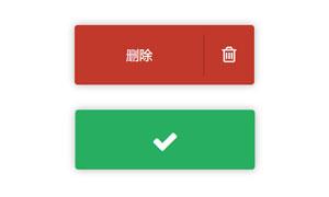 jquery css3图标按钮动画特效