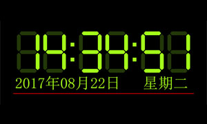 led电子时钟js数字时钟代码