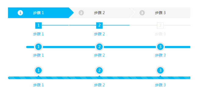 jquery蓝色分步步骤进度条代码