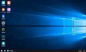 模拟windows10系统桌面UI界面框架