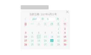 js点击输入框弹出日历窗口代码