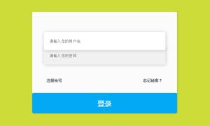 css3点击登录按钮加载登录表单代码
