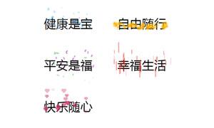 jquery跟css3文字粒子动画特效