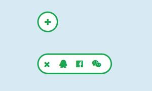 jquery点击弹出更多分享按钮代码