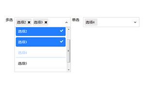 jquery单选多选下拉框插件