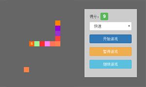 bootstrap贪吃蛇网页游戏源代码