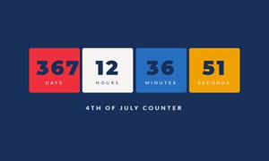 js自定义时间倒计时代码
