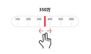 jquery移动端标尺滑动选择数值代码
