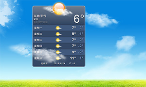 jquery仿苹果天气预报动态背景特效