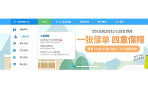 jquery保险公司网站导航轮播图代码
