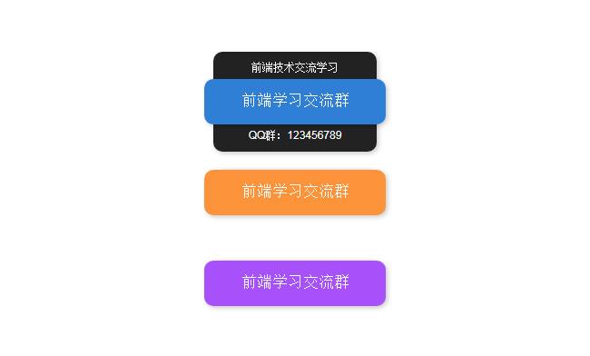 纯css3按钮悬停上下滑动显示内容代码