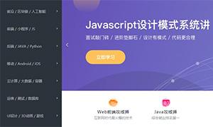 jquery分类导航加焦点图布局代码