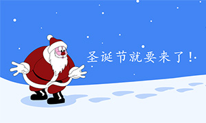 html5 svg圣诞节人物场景动画特效