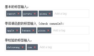 jquery输入文字回车创建标签代码
