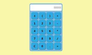 js简单的加减乘除计算器代码