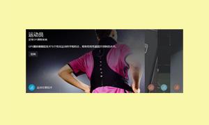 jquery运动网站手风琴图片代码