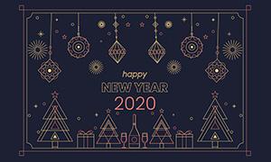 html5庆祝2020新年快乐特效
